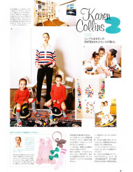 press: vogue japan features ceft and company founder's family