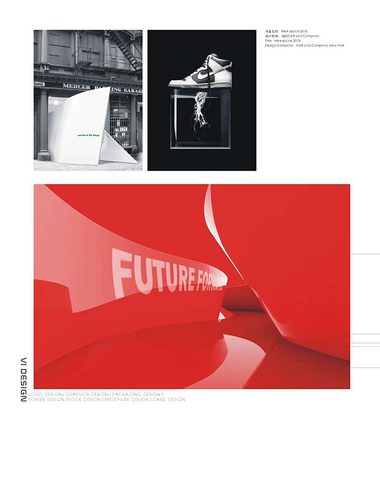 ceft-and-company-ny-agency-press-china-international-design-yearbook-002
