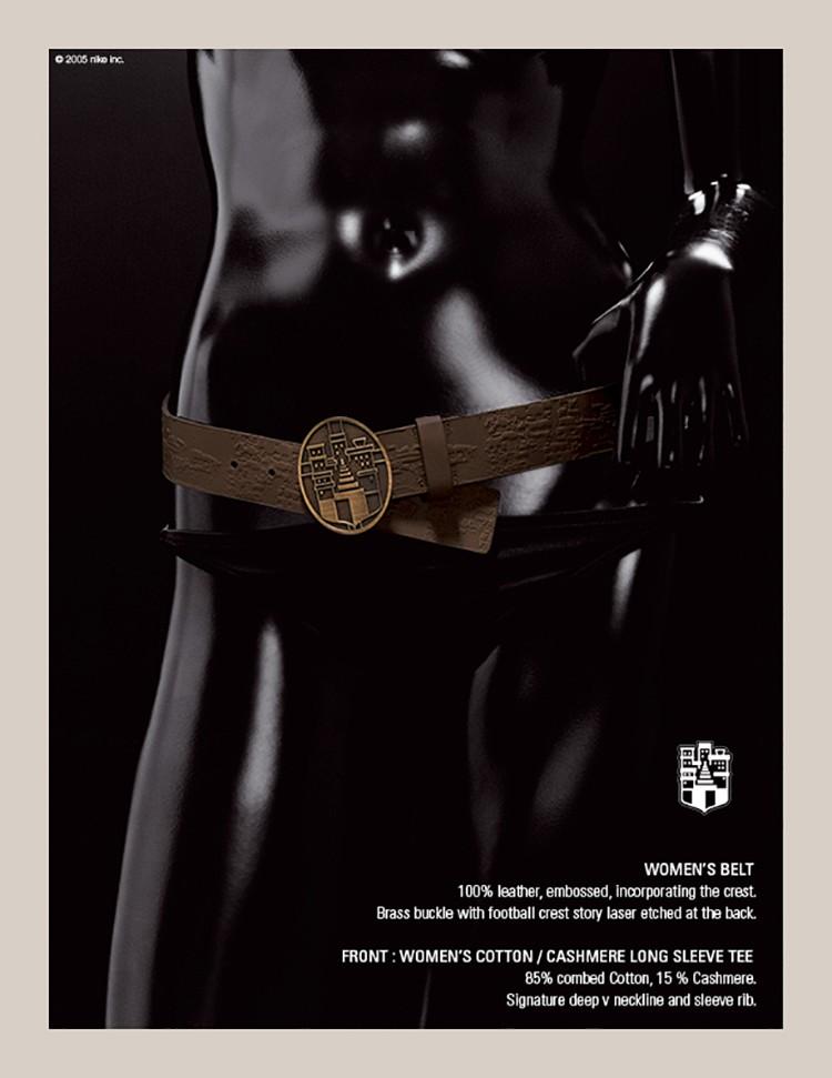 nike-brasil-cashmere-belt-design