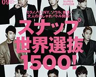 press: big in japan, tokyo's men's club magazine features creative director ucef hanjani