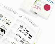 press: flow identity development and design featured in pie books