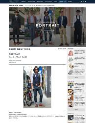 press: ucef hanjani in the new yorker magazine volume 05