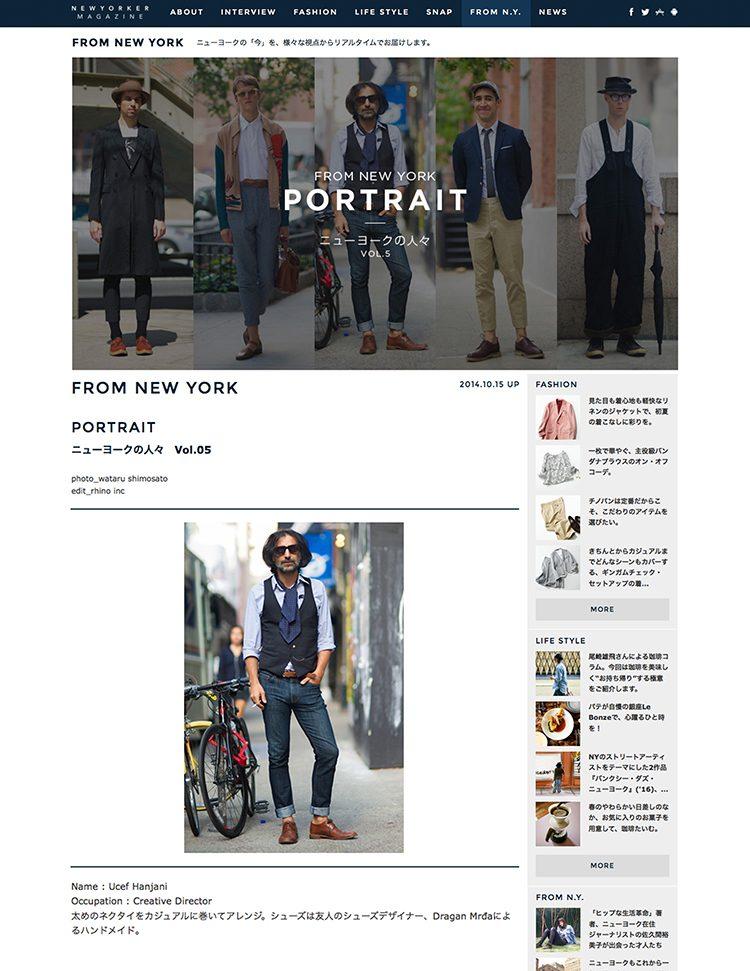 ucef-hanjani-ceft-and-company-new-york-portrait
