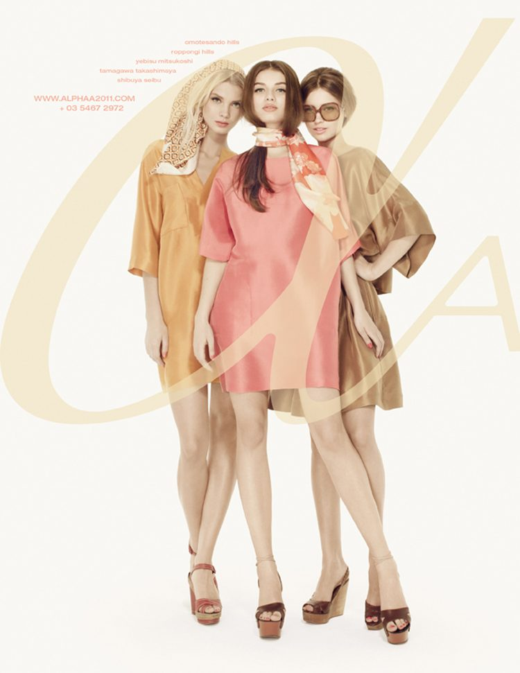 ceft-and-company-ny-agency-alpha-a-fashion-advertising-4