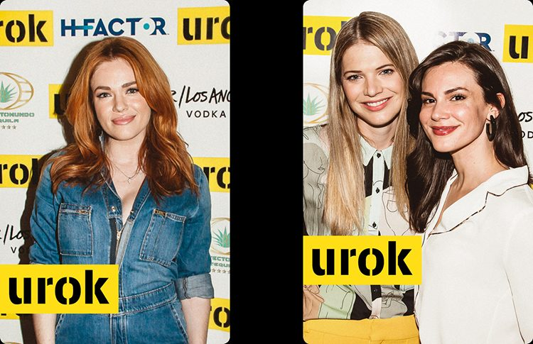 urok event celebrity pr agency guestlist los angeles benefit
