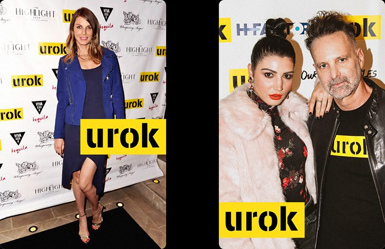 urok foundation exclusive event agency guests angela lindvall marvin jarrett