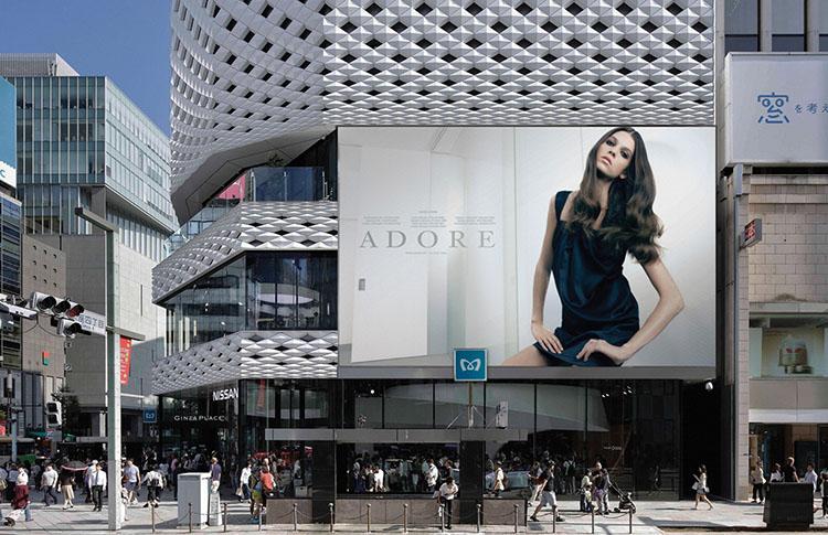 tokyo-japan-nyc-fashion-advertising-media-buying-creative-agency