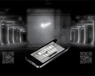 digital: content and qr codes created by ceft and company for nike