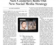 press: nars cosmetics rolls out new social media strategy