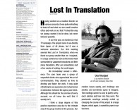 press: interview with ucef hanjani for shoot magazine